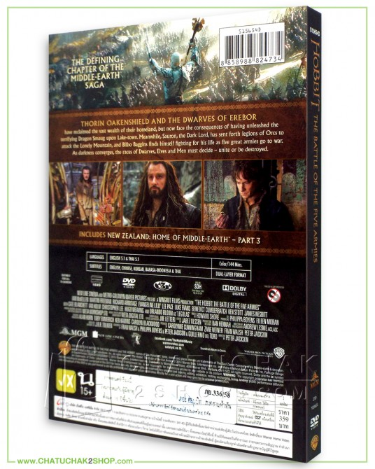 The Hobbit : The Battle of the Five Armies (2014) DVD