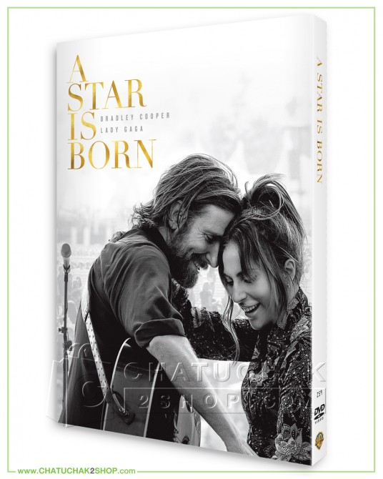 A Star Is Born DVD (SE)