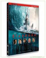 Geostorm DVD Vanilla