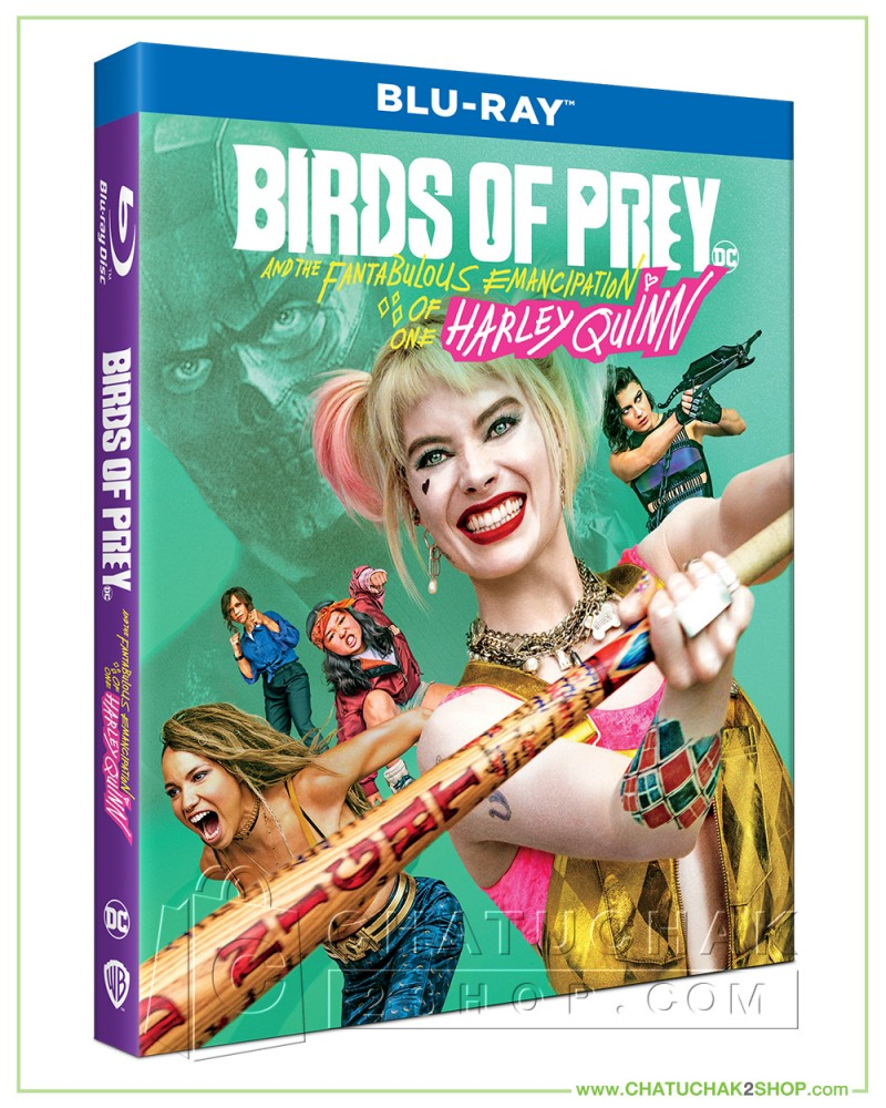 Birds of Prey Blu-ray (Free Postcard)
