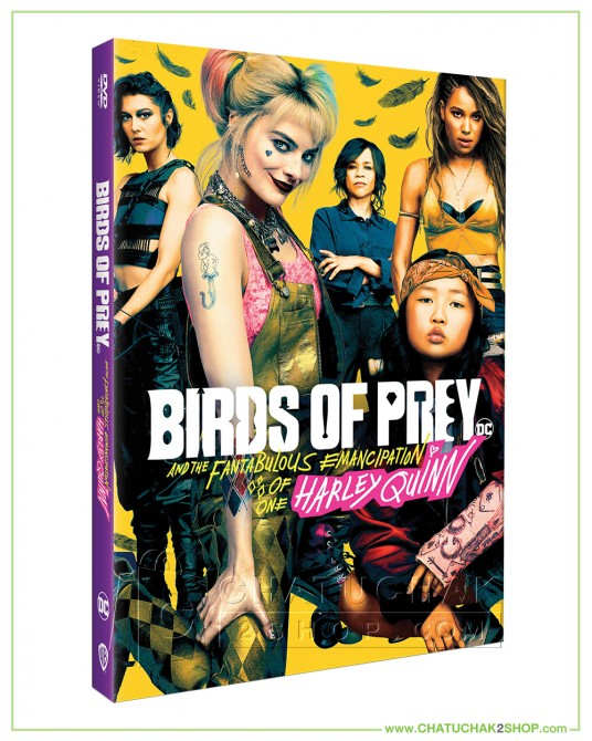 Birds of Prey DVD