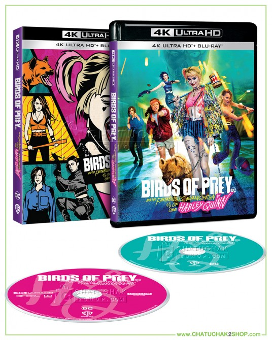 Birds of Prey 4K Ultra HD includes Blu-ray 2D (Free Postcard)