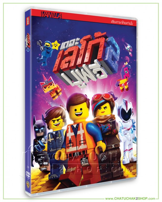 The Lego Movie 2: The Second Part DVD Vanilla