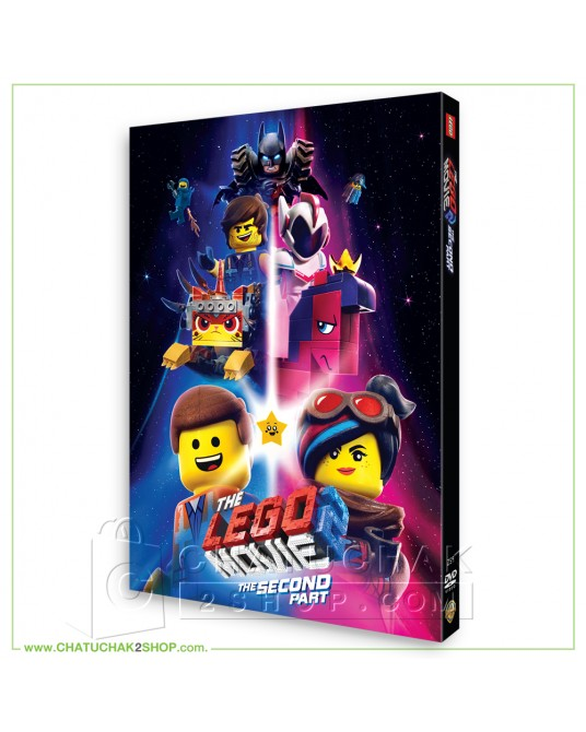 The Lego Movie 2: The Second Part DVD