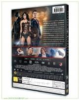 Batman V Superman: Dawn of Justice Vanilla