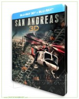 San Andreas (Blu-ray Steelbook Includes 3D and 2D)