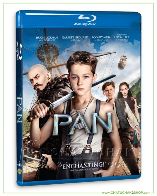 Pan Blu-ray Combo Set (Bluray & DVD)