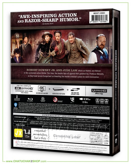 Sherlock Holmes: A Game of Shadows 4K Ultra HD Steelbook includes Blu-ray 2D