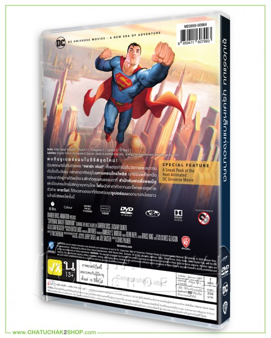 Superman: Man of Tomorrow DVD