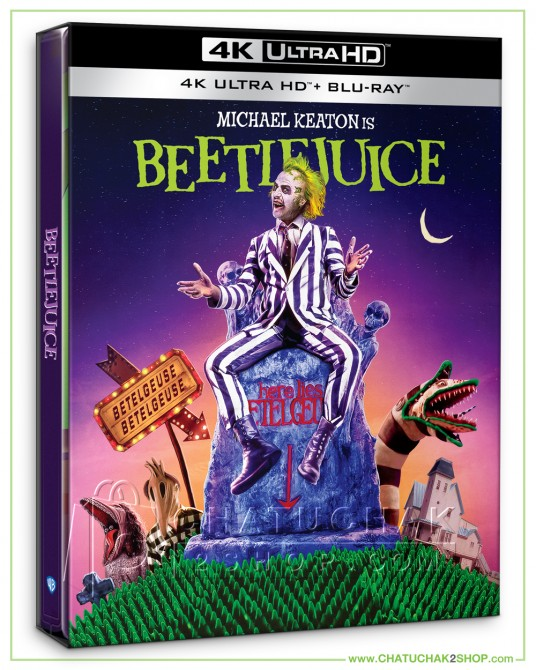 Beetlejuice 4K Ultra HD Steelbook includes Blu-ray 2D
