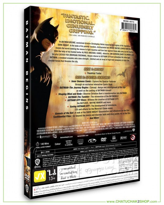 Batman Begins DVD (SE + Bonus Disc)