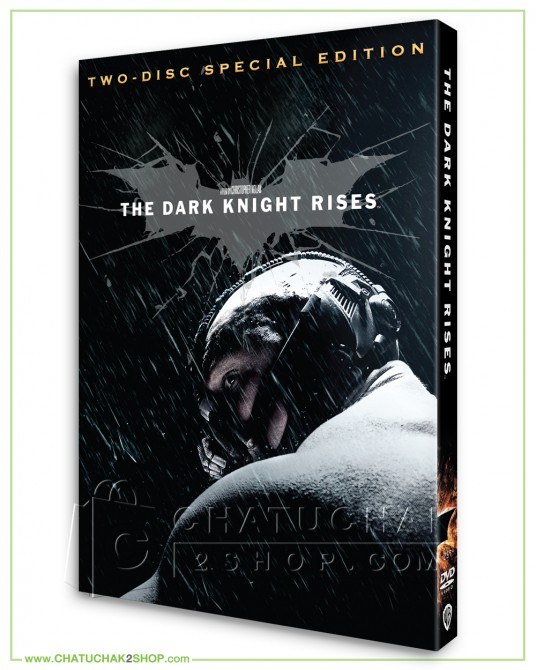 The Dark Knight Rises DVD (SE + Bonus Disc)