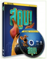 Scoob! DVD Vanilla