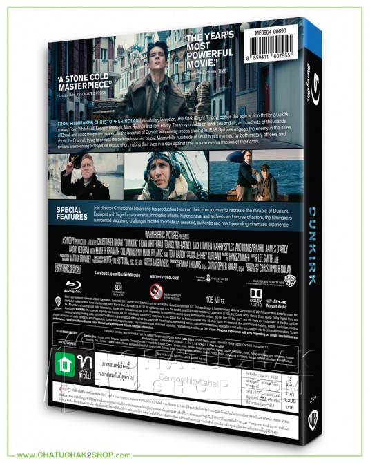 Dunkirk  Bluray + Bluray Special Features