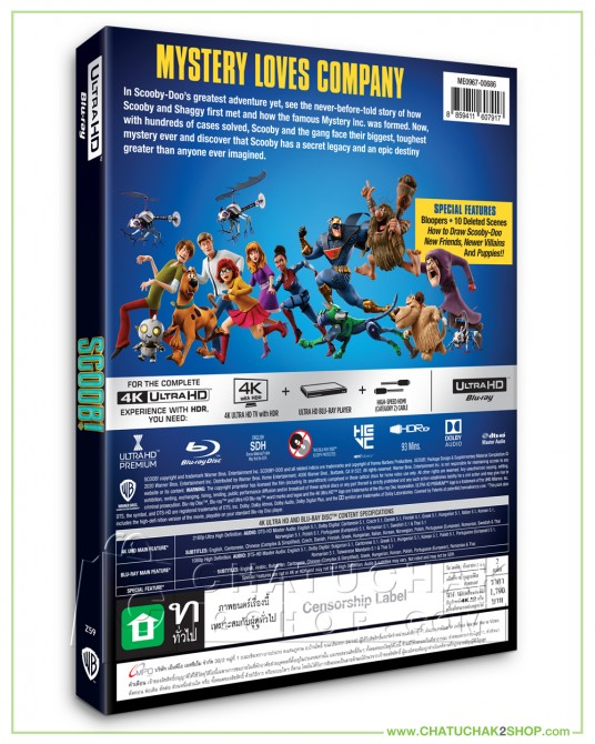 Scoob! 4K Ultra HD includes Blu-ray 2D (Free Postcard)