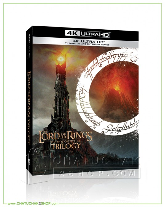 The Lord of the Rings, The Motion Picture Trilogy (EXT) 4K Boxset + Lenticular