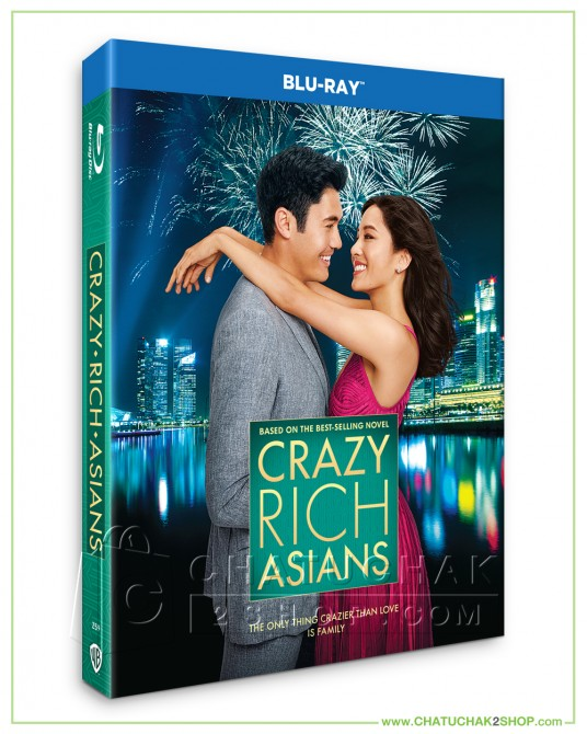 Crazy Rich Asians Blu-ray