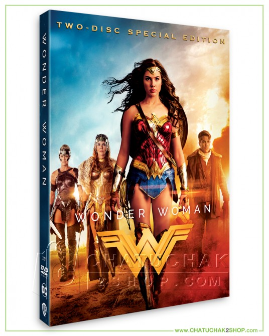 Wonder Woman DVD (SE + Bonus Disc)