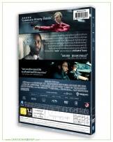Tenet DVD Vanilla