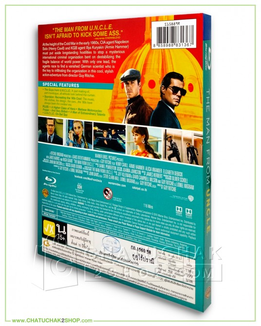 The Man From U.N.C.L.E. Blu-ray