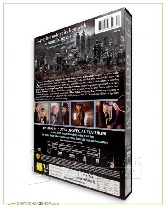 Gotham: The Complete 2nd Season DVD Series (6 discs)