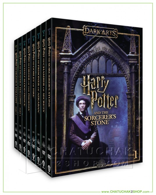 Harry Potter 8 - Film Collection DVD