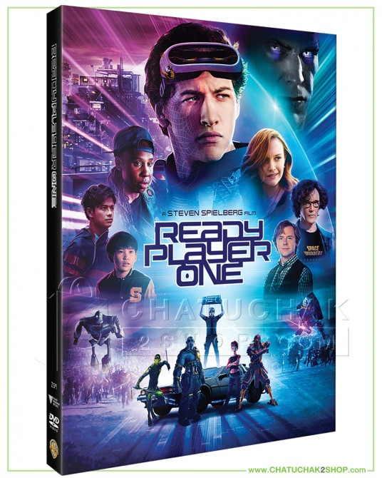 Ready Player One DVD (SE + Bonus Disc)