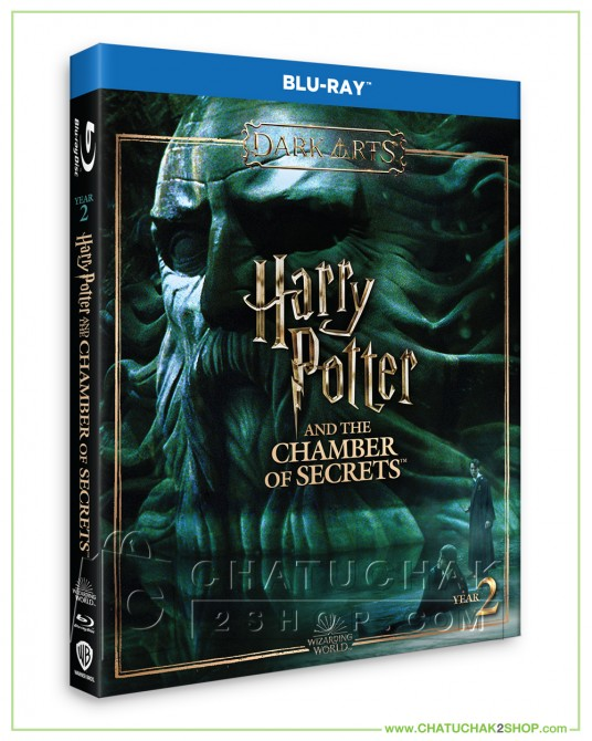 Harry Potter and the Chamber of Secrets Blu-ray