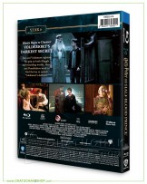 Harry Potter and the Half-Blood Prince Blu-ray (Not included Thai Audio & Thai Sub)