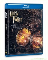 Harry Potter and the Deathly Hallows Part I  Blu-ray