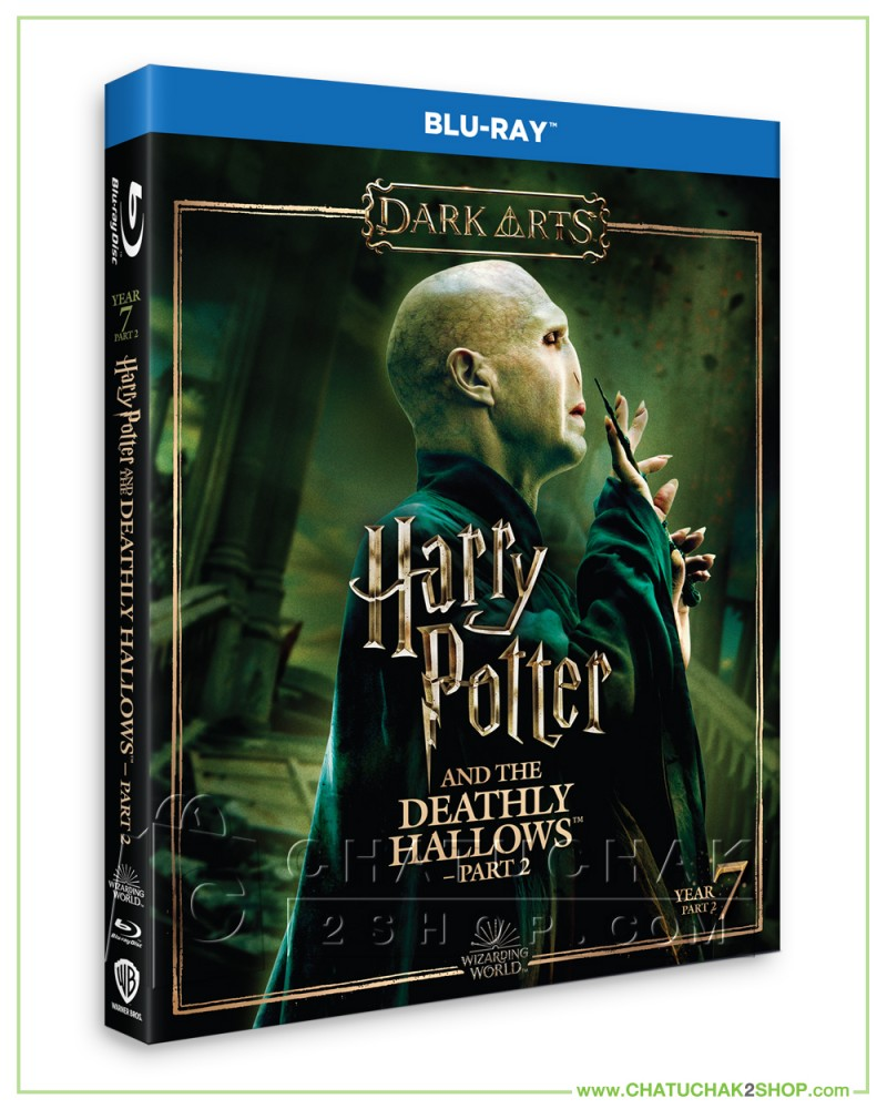 Harry Potter and the Deathly Hallows Part II  Blu-ray