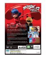 DVD Miraculous Lady Bug Volume 5