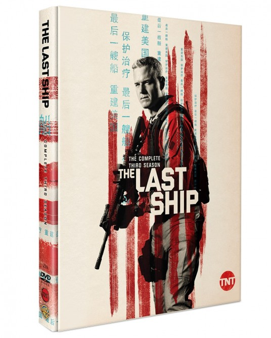 The Last Ship: The Complete 3rd Season DVD Series (3 discs)