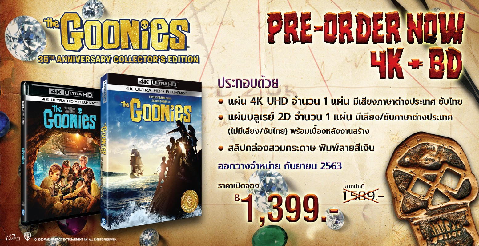 Pre-order The Goonies (1985) 4K Ultra HD includes Blu-ray 2D