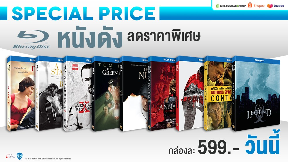 Blu-ray Special Price